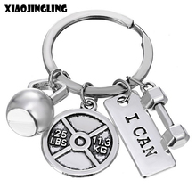 XIAOJINGLING New Design Barbell Dumbbell Fitness Gym Keychain Key Finder I Can Fashion Men's Women's Keychain Car Accessories(China)
