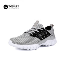 Running Shoes Men 2017 New Air Sneaker Lightweight Breathable Sports Running Shoes Unique Design Wearable Rubber Offer Men Shoes