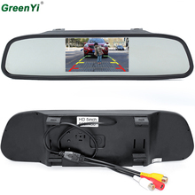 "GreenYi HD 800*480 Car Mirror Monitor 5"" TFT LCD Mirror Car Parking Rear View Monitor 2 Video Input Connect Rear/ Front Camera"