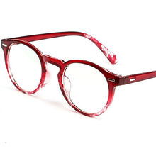 Fashion Glasses With Clear Glass Men Women Optical Glasses Frame Clear Points Transparent Glasses Branding Women's Frames