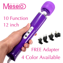 Hot Sale 10 Speed Vibrator Magic Wand Travel G-spot Stimulation Massager Toys Wired Style Personal Body Vibrator Sex Toy Product(China)
