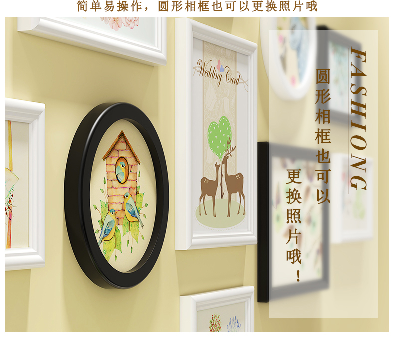 Großhandel Pastoralen Stil Kombination Rahmen 11 Fotos Rahmen Set ...