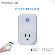 Smart Wireless WiFi Socket US plug outlet Power Wall Adapter Intelligent timer Switch Remote Control For IOS pad Android Phone(China)