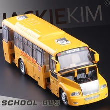 Hot Sale Free shipping Pull back Alloy Cars Model Open Door Metal School Bus Diecast Models Christmas Gift For Children(China)