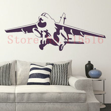 E348.4 Aeroplane Wall Stickers for kids room decor Army combat Fighter plane Jet Helicopter wall decal(China)