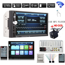 REAKOSOUND 7 Inch HD Bluetooth Car Stereo Radio In-Dash Touchscreen 2 DIN AUX Audio FM MP5 Player + 420 TV Lines IR Camera