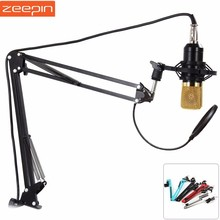 Zeepin NB 35 Extendable Recording Metal Suspension Boom Scissor Arm Stand Holder Clip Microphone Pop Filter Table Mounting Clamp(China)