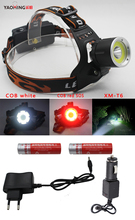 New adjustable XML-T6+COB Headlight+red LED SOS 3 model Headlamp Lantern Fishing+18650 Battery+Charger+Car Charger  for camping