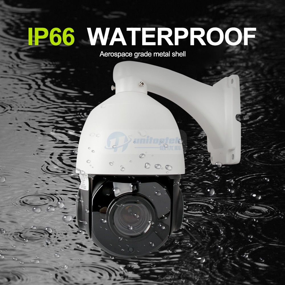 04 Waterproof ip camera