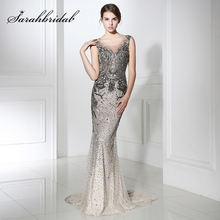 Luxury Beading Crystal Gray Celebrity Dresses Long Mermaid Wear Famous Women Red Carpet Dress Evening Party Gowns Custom LX402