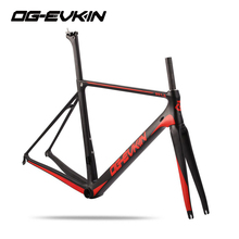 2018 Full Carbon Road Frame ud Cable Routing Di2 and Mechanical Carbon Bike BB86 Frame 46cm 49cm 52cm 54cm 56cm Red(China)