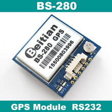RS-232 GPS receiver,UBLOX G7020 RS232 232 level GPS module with antenna with FLASH,1PPS(China)