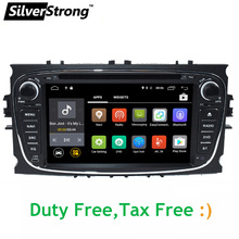 Duty Free Tax Free! Android 2 DIN 7Inch Car DVD For FORD FOCUS2 MONDEO 4G Modem Android Radio car gps radio google play
