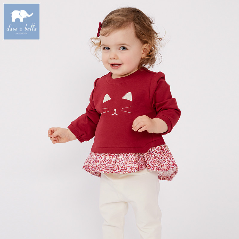 DB7388 dave bella spring baby girls clothing sets kids floral suit children toddler outfits high quality clothes<br>