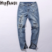 HIPFANDI Kpop Skinny Ripped korean Hip Hop Fashion Pants Cool Mens Urban Clothing Jumpsuit Men's jeans kanye West Slp(China)