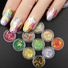 New 12 boxes/set laser horse eye Nail Art Glitter Paillette Nail Symphony sequins set kit Gel Polish Decoration Manicure Tools