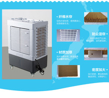 DMWD Air cooling fan portable room air conditioning cooler floor standing electric conditioner fans single industry moving EU US(China)