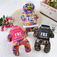 Fashion Waterproof Four Winter Camouflage Clothes Costume Best Quality Warm Chihuahua Dog Coat Jacket Pet Clothing