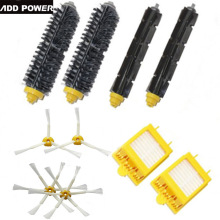 High Quality Can Track Bristle & Flexible Beater Brush & Hepa Filter & Side Brush kit for iRobot Roomba 700 Series 770 780 790