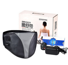 Medical thermal protection waist belt far infrared heat massage waist dish outstanding strain of lumbar muscles of lumbar spine(China)