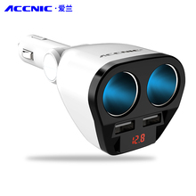 ACCNIC 12V/24V 120W 2 ways auto socket car cigarette lighter adatper 5V 3.1A 2 usb port car charger with car voltage display