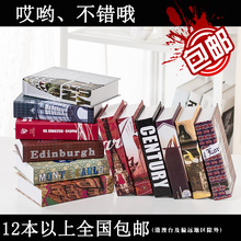 6pc Book of modern office simulation jewelry ornaments study the living room bookcase desktop props decoration book(China)