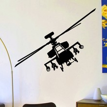 Huge Helicopter Pattern Wall Sticker Home Decor room Decor Vinyl Wall Mural Art Designed Decal for bedroom Poster M396