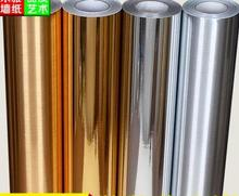 Luxury gold silver hotel decoration KTV bar drawing light make-up adhesive film PVC wallpaper-553z