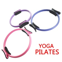 New Style Grip Pilates Ring Magic Circle Muscles Body Exercise Yoga Fitness Tool Yoga Circle(China)