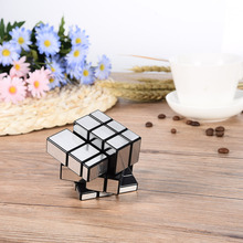 Third-level Mirror Magic Cube Silver Educational Toys Rubik's Cube  Plastic Twisty Magic Cube Toys for Child Speed Magic Cube