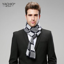 2016 New Men's Wool Scarf Business Man Warm Winter Scarf Knitted Scarves Pattern Warm Shawl Antelope Knitted Wrap Scarves B-3846