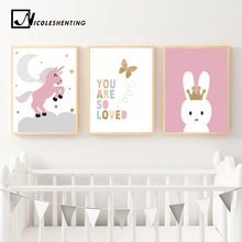 Kawaii Rabbit Unicorn Nordic Wall Art Canvas Posters and Prints Cartoon Canvas Painting Nursery Pictures Kids Bedroom Decoration(China)