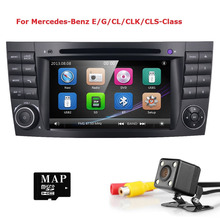 2Din GPS Radio CAR DVD Player Mercedes E G Class W211 CLS W219 W463 CLK W209 E350 E500 55 E200 E220 E240 E270 E280 2001-2011