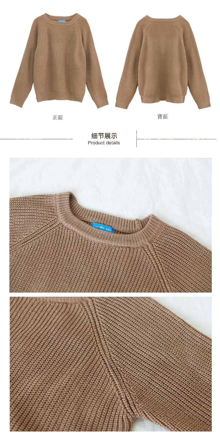 Korean Fashion Ladies Full Sleeve Women Knitting Sweater Solid O-Neck Pullover And Jumper Loose Sweater Hot Sale S809Q 15