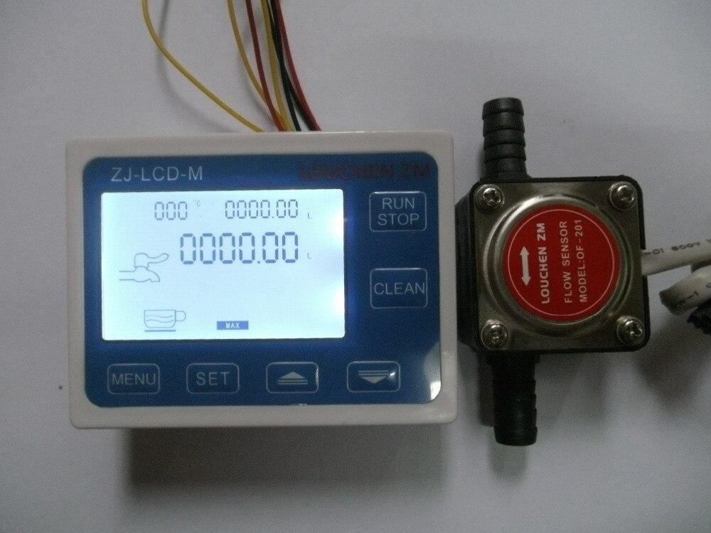 Free shipping  3/8 Flow Control LCD Display + Oil Fuel Gasoline Diesel Milk Water Gear Sensor<br>