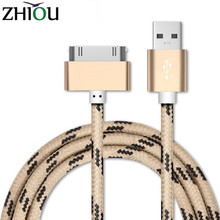 Zhiou 30 Pin Nylon Braided Wire Metal Plug Sync Data USB Cable for  Iphone 4s Iphone 4 s Iphone 3GS IPad 2 3 With Retail Box