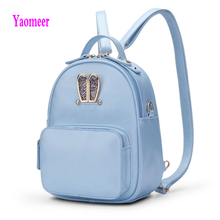 2016 Famous Brand Women Bags High Quality Lady Pu Leather Blue Pink Backpacks Fashion Animal Prints Shoulder Bags Luxury Sac Q46