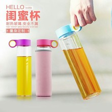 400ML high-borosilicate glass bottle tazas water sport bottle for hiking novelty fashion design my bootle