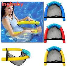 1pc Swimming Floating Chair Water Toys Summer Sand Swimming Pool Toys Adult Bath Toys 2 Size Soft Floating Chair ingbaby WJ1341