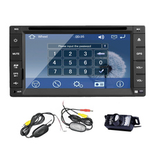 RDS Universal AMP GPS Car DVD Touchscreen Navigator Video Map Music Audio Auto Radio Autoradio Head Unit System Stereo