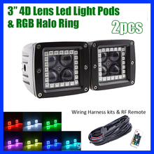 2X 4D 3inch 16W LED Work Light Cubes Pods Spot /Flood with RGB halo ring Multicolor Change Strobe For Offroad Truck SUV 4x4 4WD(China)