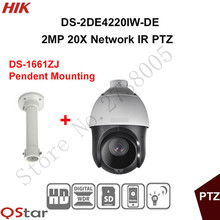 Buy stock Hikvision Original English 2MP 20X PTZ IP camera DS-2DE4220IW-DE CCTV Security POE Camera+Pendent Mounting DS-1661ZJ for $419.00 in AliExpress store
