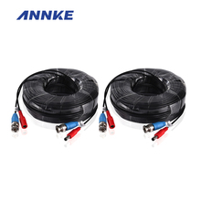 ANNKE 2PCS A Lot 30M 100Feet Special design BNC Video Power Cable For CCTV AHD Camera DVR Security System ( Black)