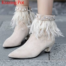 6b69c0ef17 Luxury peacock feather solid natural leather oxford pointed toe big size  med heels glitter crystals movie