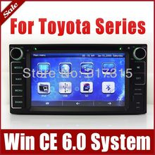 Head Unit Car DVD Player for Toyota Camry Land Cruiser Hilux Hiace with GPS Navigation Radio TV BT USB SD Audio Video Stereo