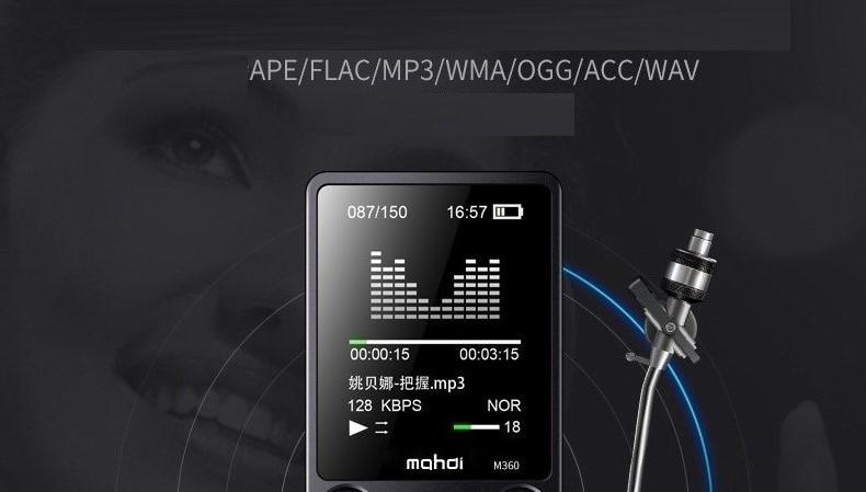 Top Brand MP4 Player Mahdi M360 4G8G Alarm Clock FM Radio E-Book Recording Speaker TF New Metal Sport MP4 With Armband Earphone (5)