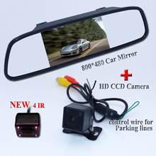 "4.3""car mirror monitor high resolution with plug car rearview camera bring 4 ir lights auto wie fit into different kinds of cars"