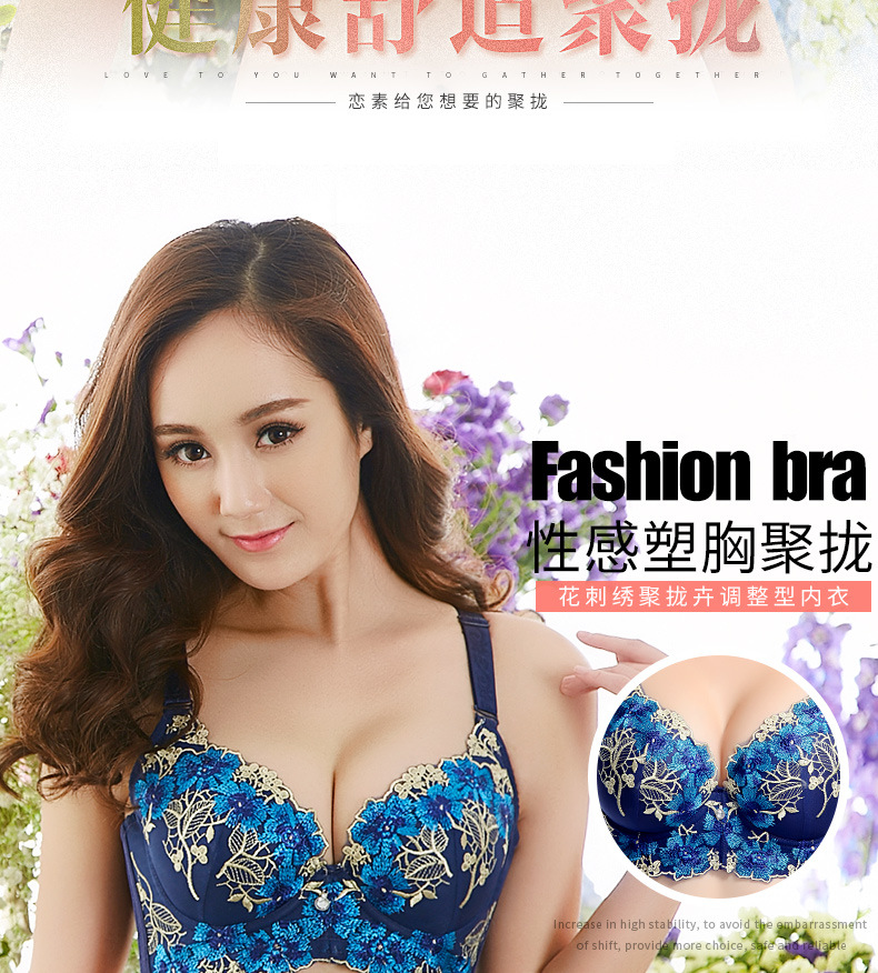 new fashion style embroidery push up bra big size female underwear bralette thin cup brassiere lingerie bras for women 2