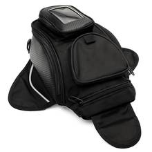 1 Piece Universal Black Oil Fuel Tank Bag Magnetic Motorcycle Motorbike Oil Fuel Tank Bag Saddle Bag