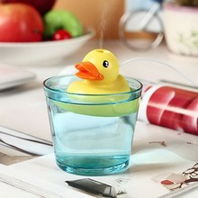 Cute Duck Air Aroma Air Fresheners Electric Aromatherapy Essential Oil Aroma Diffuser For Home De VBZ67 T18 0.5(China)